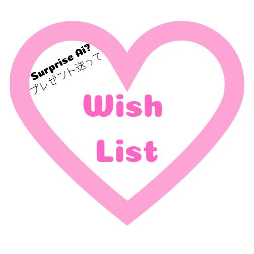 https://www.amazon.com/gp/registry/wishlist/3J0C3X03KJJYB